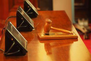 ДБР почало розслідування обставин призупинення ліцензії SkyUp