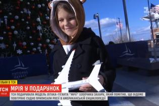 """Капітан """"Мрії"""" зробив подарунок школяреві, який захищав український літак"""