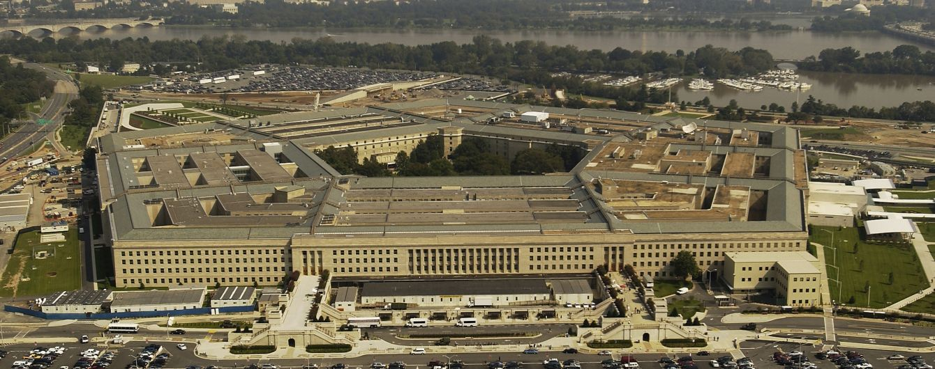Парламент Ірану визнав Пентагон терористичною організацією