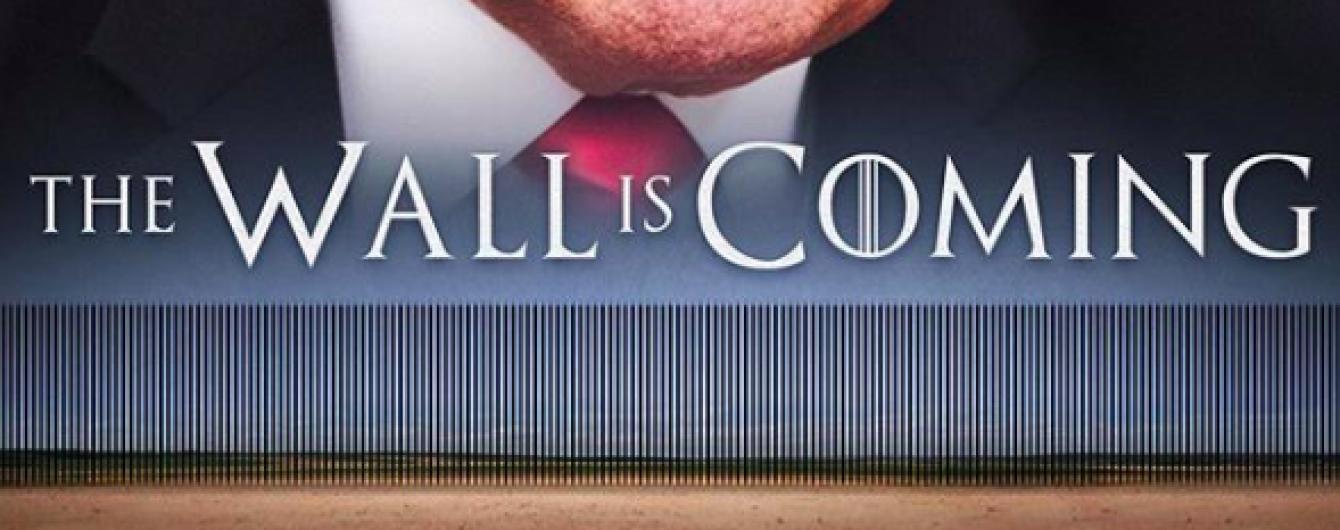 The Wall is coming: Трамп нагадав про стіну з Мексикою картинкою-мемом