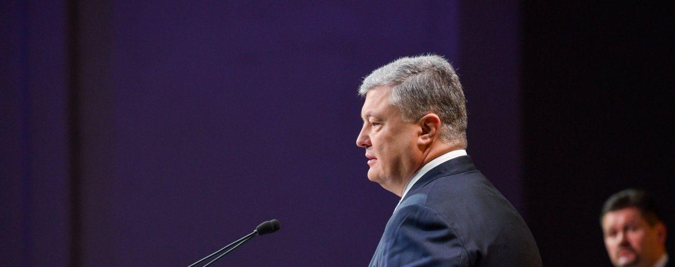 Порошенко публично обратился к кандидатам в президенты