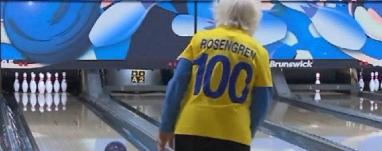 100-летняя американка на свой день рождения сыграла в боулинг