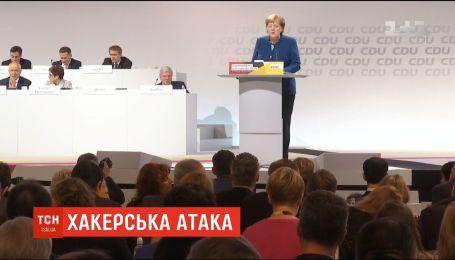 У Німеччині хакерської атаки зазнали сотні політиків та відомих людей