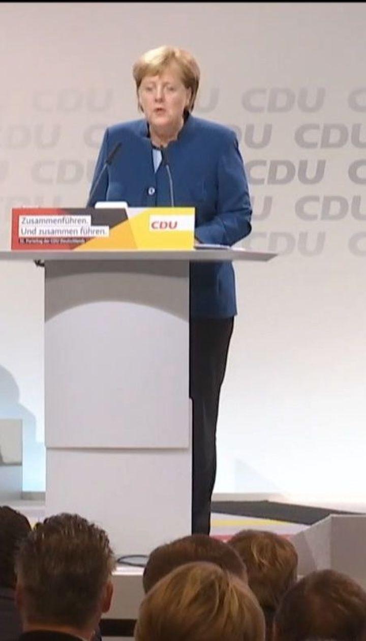 В Германии хакерской атаке подверглись сотни политиков и известных людей