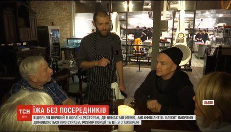 Во Львове открыли первый в Украине ресторан без меню и официантов