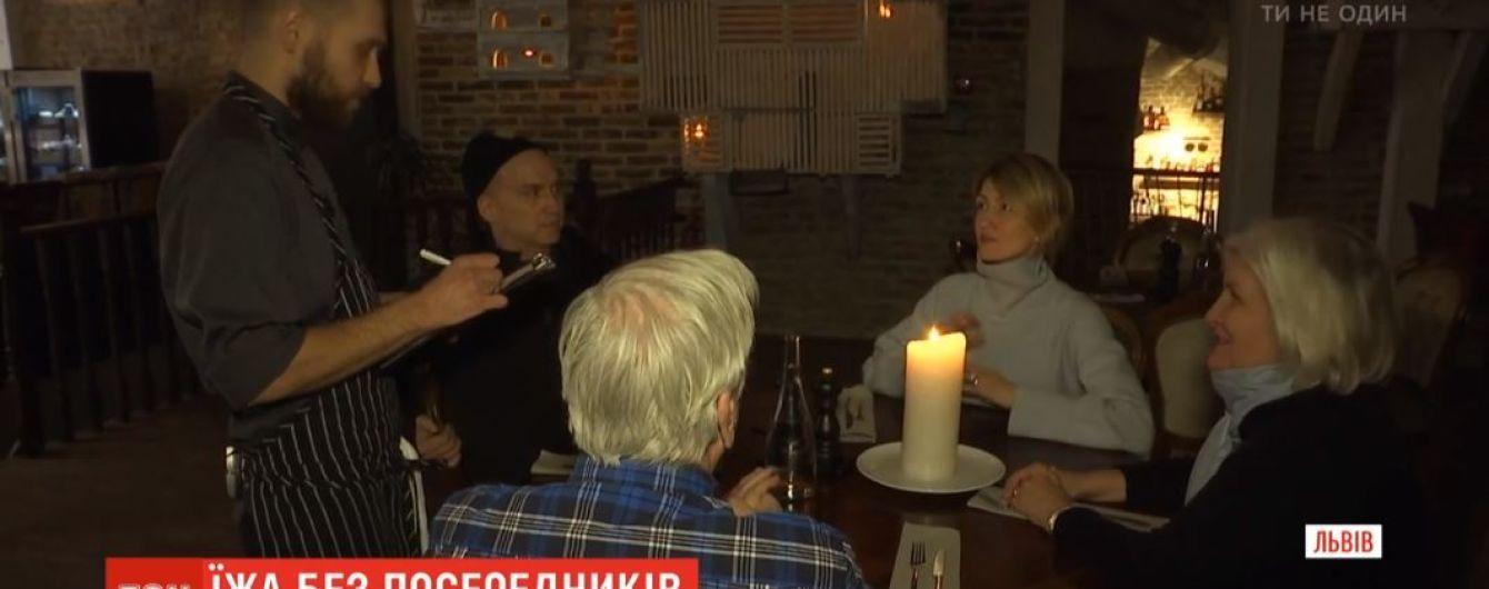 Во Львове открыли ресторан, где повар лично договаривается о любом блюде и оплате с клиентом
