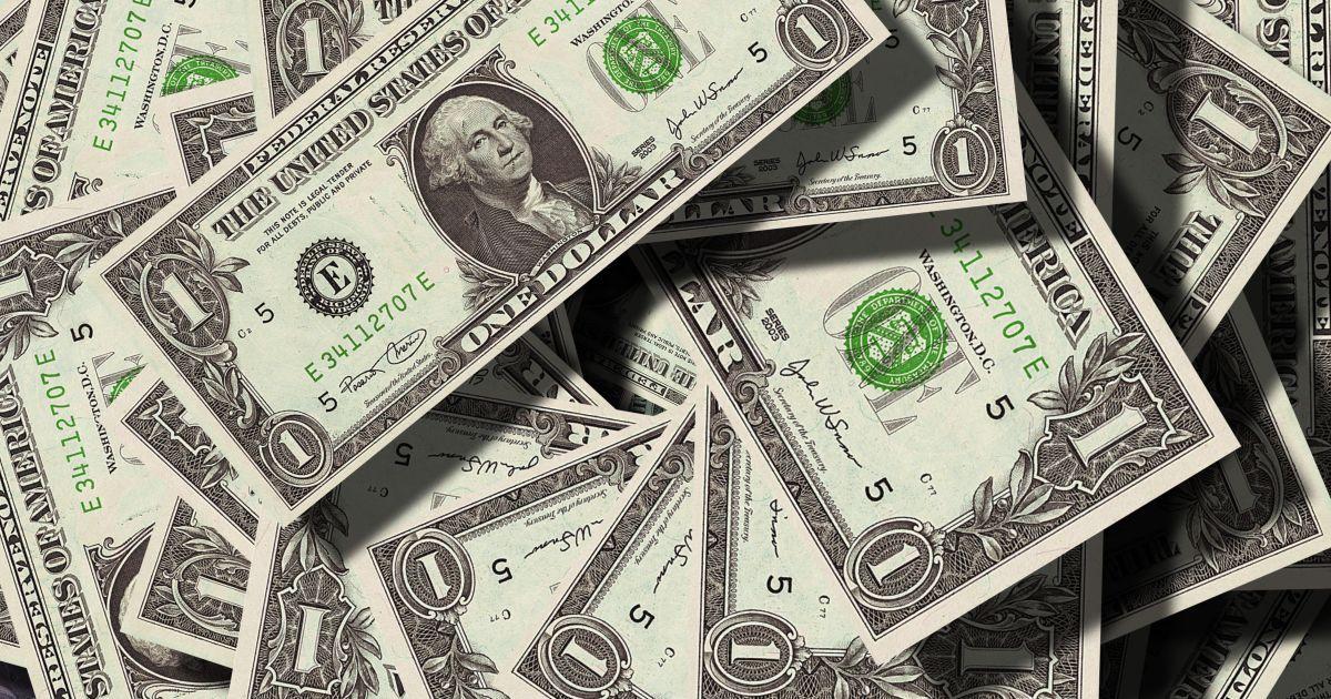 """""""Ми готові до різних сценаріїв"""": Марченко повідомив, що Світовий банк досі не виділив Україні 350 млн доларів"""