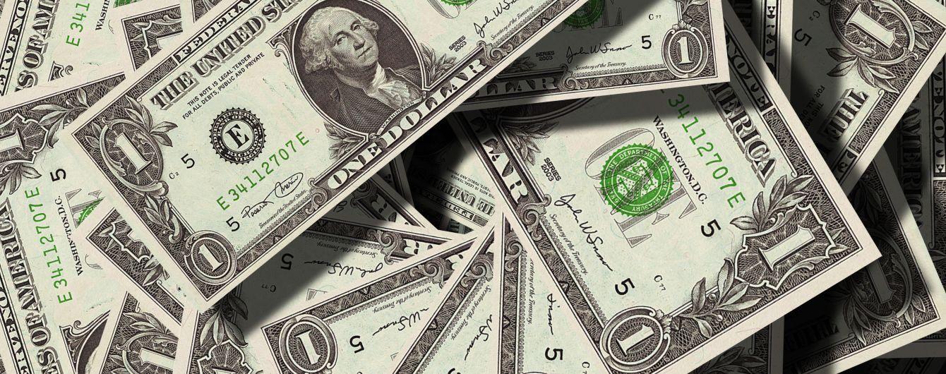 Курс валют на 11 лютого: долар та євро однаково здешевіли