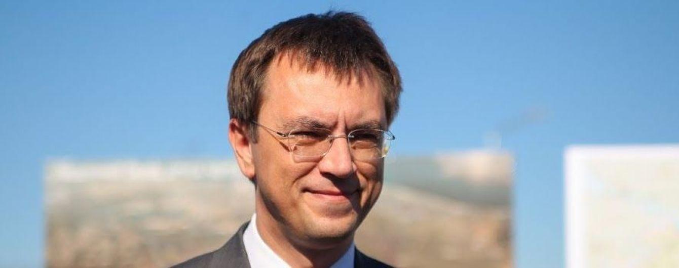 Омелян считает неизбежным прекращение железнодорожного сообщения с Россией