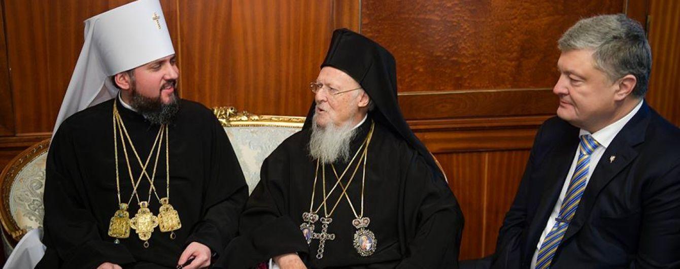 Порошенко відповів на заяви Москви щодо підкупу патріарха Варфоломія