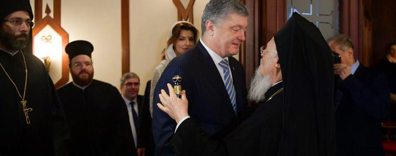 Порошенко принял причастие в храме Вселенского Патриархата