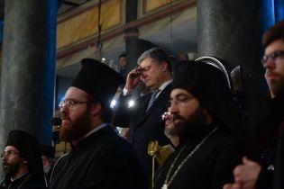 Порошенко нагородив орденами священнослужителів Вселенського патріархату