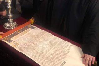 Томос про автокефалію української церкви вже прибув до Києва – ЗМІ