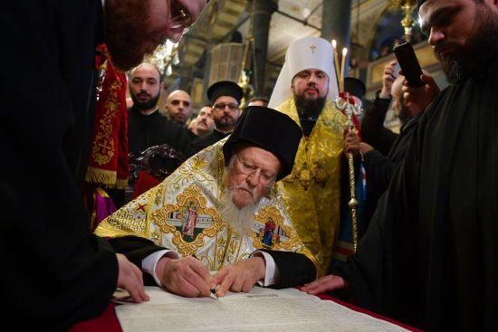 Останній крок: 6 січня Україна офіційно отримає Томос про автокефалію