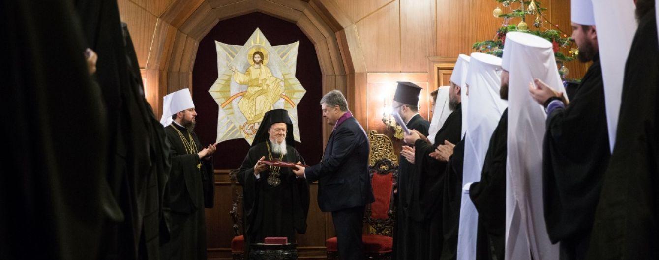 Порошенко вручил Варфоломею государственную награду и пригласил в Украину