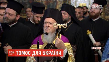 Исторический день: Вселенский Патриарх Варфоломей подписал Томос для Украины