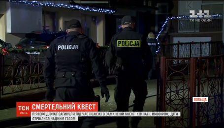 Смертельний квест: у Польші п'ятеро дівчат загинули під час пожежі в ігровій кімнаті