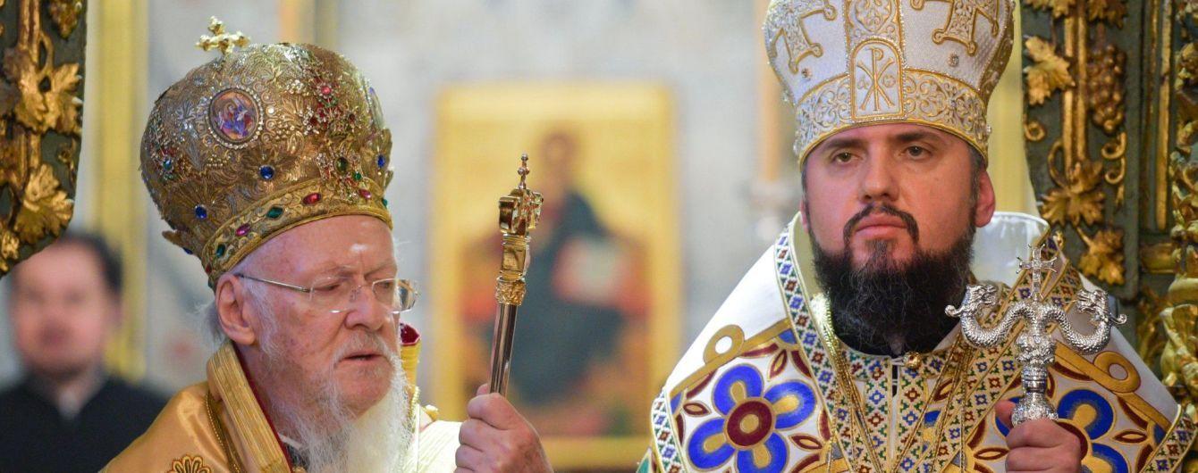 Про українських полонених, незаслужені анафеми та єдність: перші слова Епіфанія після отримання Томосу