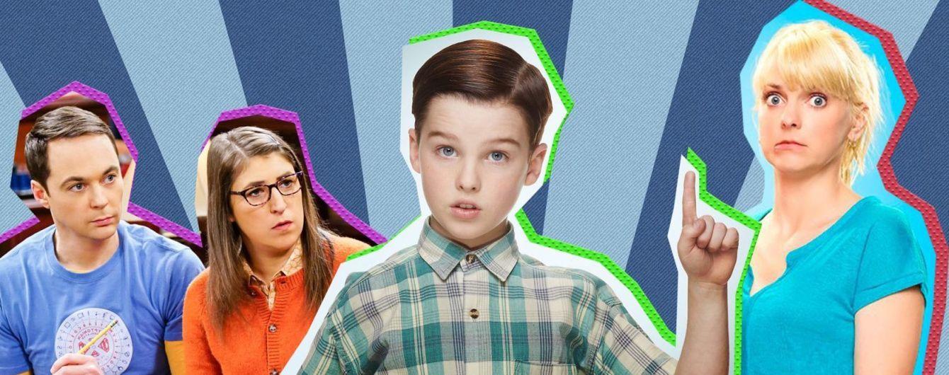 6 комедійних серіалів для будь-якої компанії