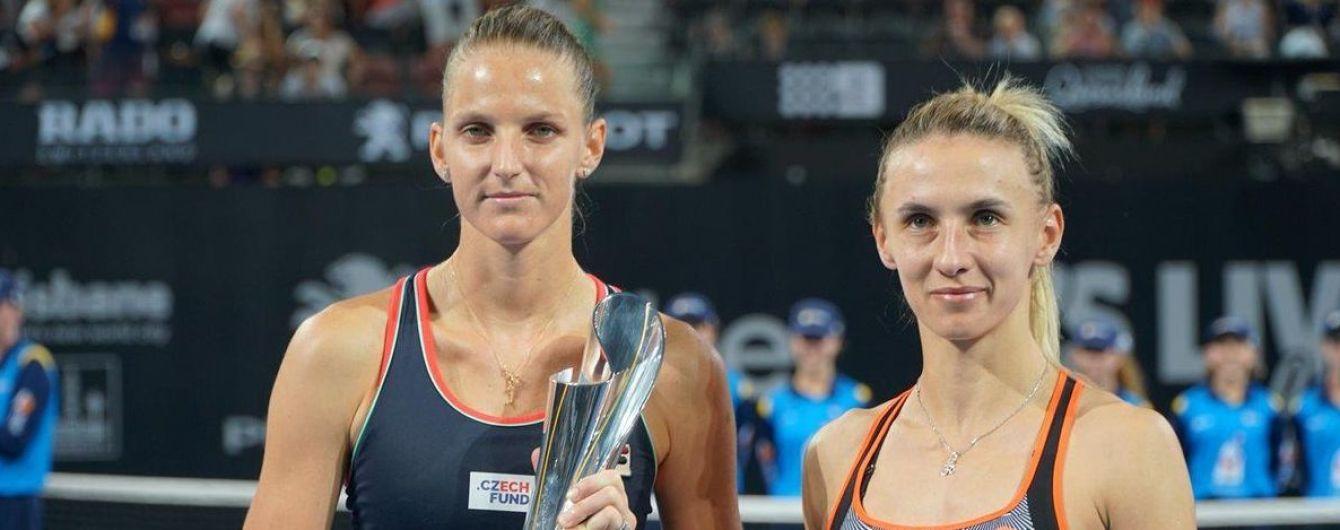 Цуренко и Плишкова после финала в Брисбене снялись со следующего турнира в Австралии