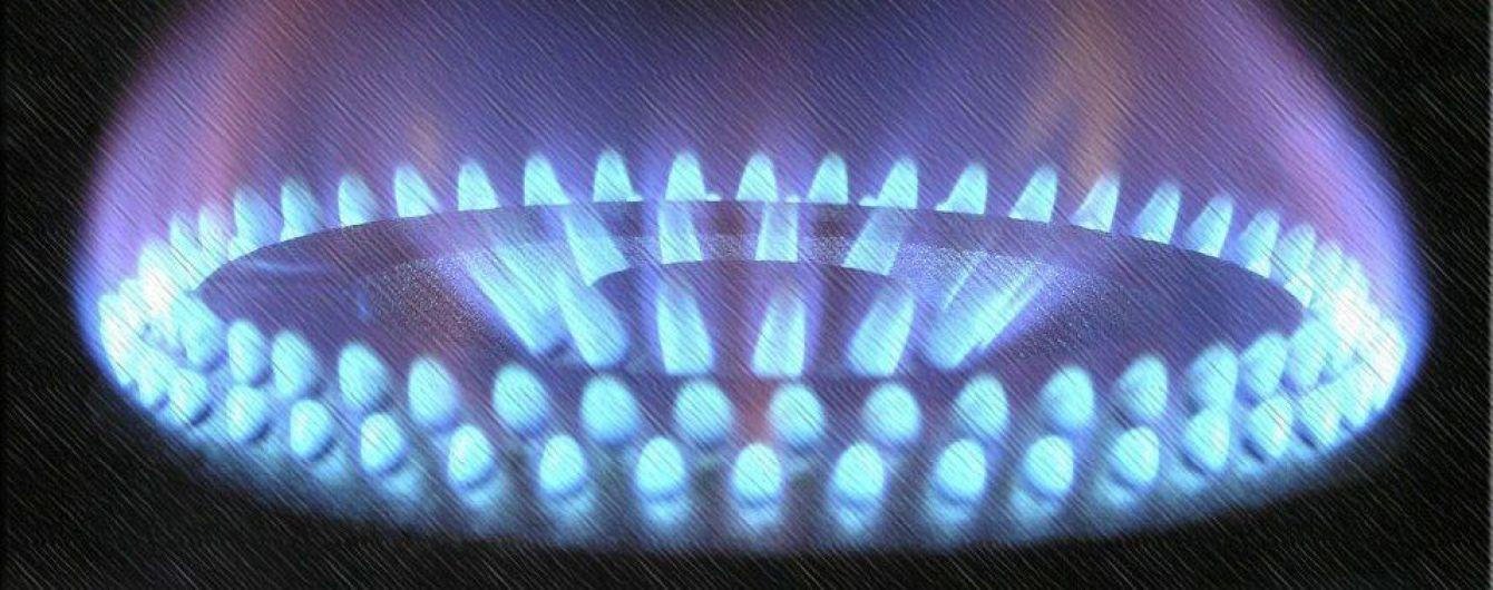 """У """"Нафтогазі"""" стверджують, що ціна газу для населення на 20% нижча за ринкову"""