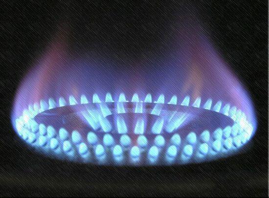"""""""Нафтогаз"""" опустив ціни на газ: споживач платитиме на 2% менше, а промисловці - одразу на 19%"""