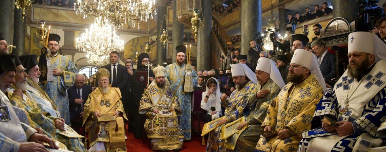 Сослужение, причастие и водокреща: как Украина получала Томос об автокефалии