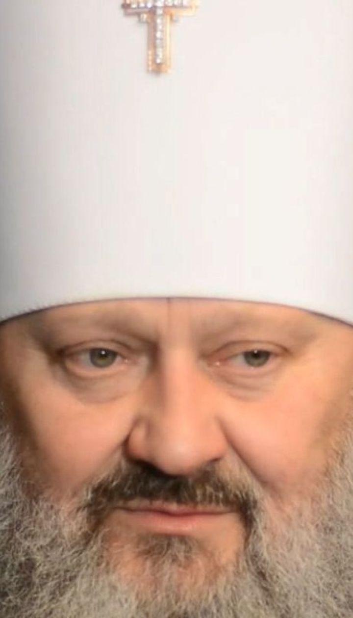 Служителі Московського патріархату заявили російським ЗМІ, що діалогу з ПЦУ не буде