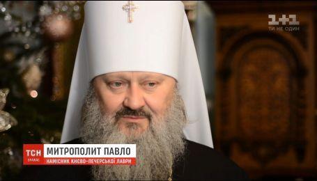Служители Московского патриархата заявили российским СМИ, что диалога с ПЦУ не будет
