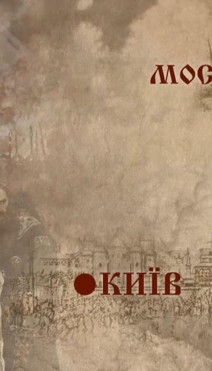 Відновлення історичної справедливості: українська церква повернула незалежність за третину тисячоліття