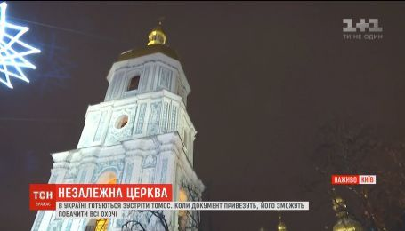 Томос про надання автокефалії виставлять для загального огляду у Софії Київській