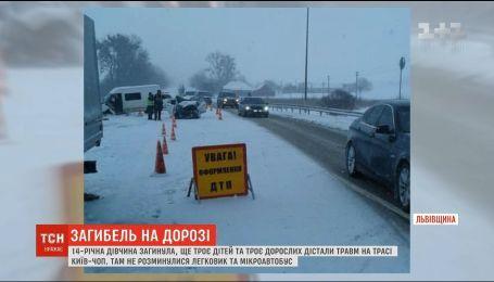 На Львовщине столкнулись легковушка и микроавтобус: погибла 14-летняя девочка