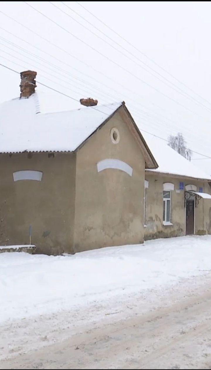 Загадочное отравление на Тернопольщине: шесть человек отравились угарным газом, готовясь к коляде