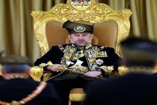 Вперше в історії Малайзії король зрікся престолу