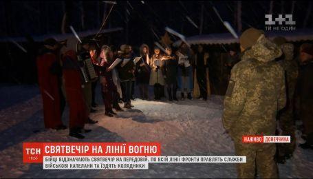 Різдвяні служби та колядки: як українські військові на передовій святкують Різдво