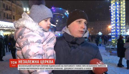 Духовное объединение социума: что думают украинцы о получении Томоса