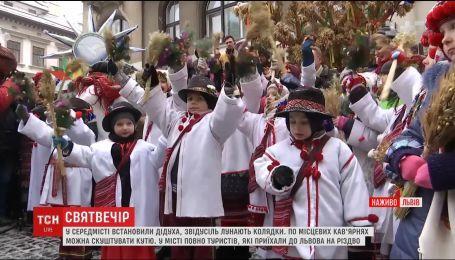 Украинцы и иностранные гости традиционно отправляются во Львов, чтобы отпраздновать Рождество