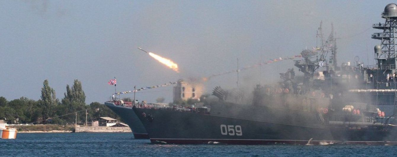 Російський фрегат провів навчання в Чорному морі