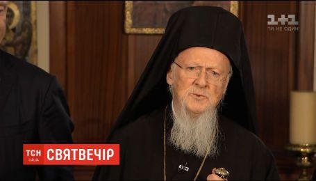 Варфоломій та Епіфаній привітали українців з Різдвом та народженням незалежної церкви