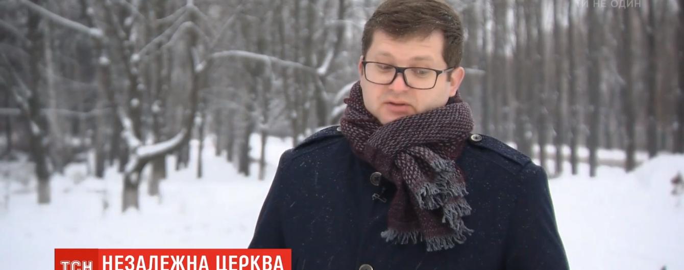 """Розірвання стосунків з """"руським миром"""": як українські політики відреагували на надання Томосу"""
