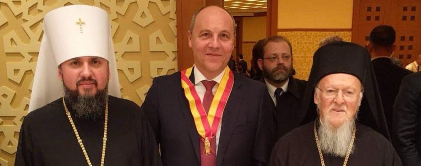 Патриарх Варфоломей наградил орденом Парубия