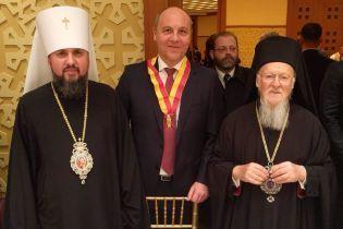 Патріарх Варфоломій нагородив Парубія орденом
