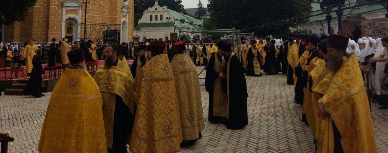 Московский патриархат уволил священников на Днепропетровщине за переход в Поместную церковь