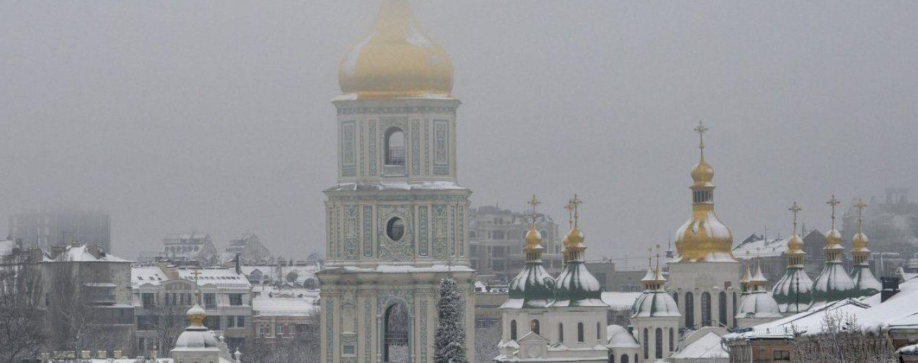 В Софии Киевской провели рождественскую литургию, на которой украинцам показали Томос
