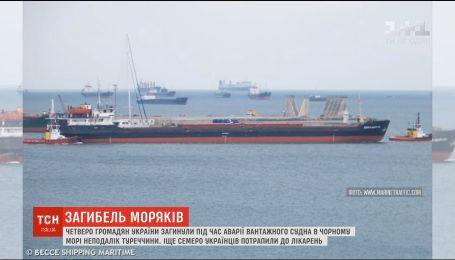 У берегов Турции затонул грузовой корабль с украинскими моряками, есть погибшие