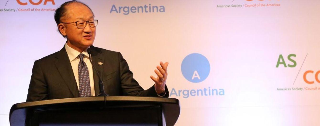 Глава Всемирного банка объявил об отставке