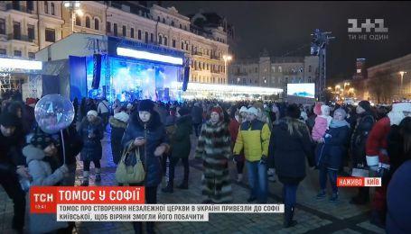 На Софійській площі у Києві тривають святкування Різдва