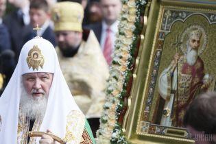 Российский патриарх Кирилл заявил, что Антихрист придет на землю через Интернет