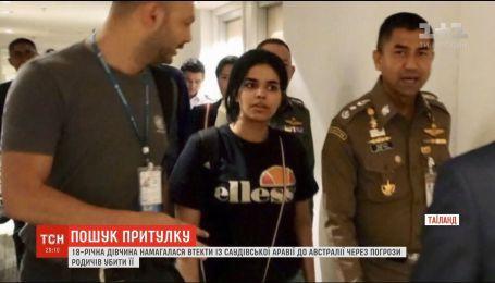 18-летняя аравийка забаррикадировалась в аэропорту Таиланда с требованием убежища в Австралии