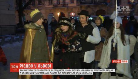 Різдвяна Мекка: як у Львові святкують Різдво